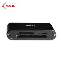 【包邮+支持礼品卡支付】飚王SSK USB3.0高速多合一读卡器 SD/CF/TF多功能读卡器 兼容多卡 高速传输