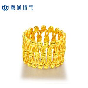 CNUTI粤通国际珠宝   抖音热门网红同款18K金手链 魔法术戒指一体伸缩多变手镯手链环两用