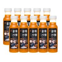 然萃 多喝沙棘汁�料 320ml/瓶*10瓶