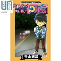 漫画 名侦探柯南(85) 青山刚昌 台版漫画书 青文出版社