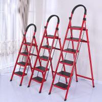 加厚加粗人字梯移动楼梯 钢管梯扶梯梯子家用折叠梯加厚室内人字梯移动楼梯伸缩梯步梯多功能扶梯