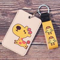 公交卡套 学生饭卡卡套韩国地铁交通透明卡包钥匙扣公交卡保护套公交车卡套