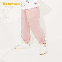 巴拉巴拉童装女童裤子小童宝宝宽松夏装2020新款洋气儿童灯笼裤薄