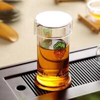 260ML双耳红茶三件杯耐热环保玻璃茶具泡茶器公道杯功夫茶具套装泡茶壶红茶泡茶器双耳杯