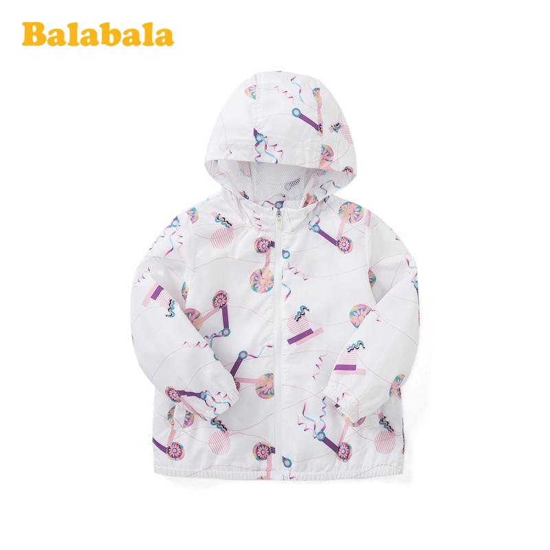 巴拉巴拉童装宝宝外套女童春秋2020新款轻薄连帽皮肤衣儿童洋气薄