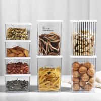 光一厨房储物五谷杂粮收纳盒储米食品罐储存罐塑料密封家用豆子收纳盒