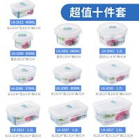 食品级保鲜盒微波炉加热学生便当饭盒冰箱收纳密封塑料碗水果
