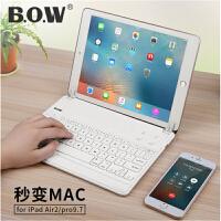 BOW迷你无线蓝牙小键盘 安卓苹果ipad平板电脑手机通用静音便携薄苹果ipad air2键盘ipad mini2/3