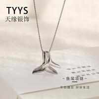 海豚鱼尾吊坠小麋人S925纯银项链锁骨链饰品礼物女