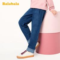 巴拉巴拉童装儿童牛仔裤2019新款秋冬女童加绒韩版休闲长裤中大童
