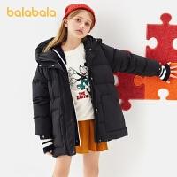 【品类日4件4折】巴拉巴拉女童羽绒服儿童冬童装女大童中长款加厚外套女