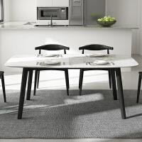 北欧大理石长方形餐桌 6人设计师家具饭桌现代简约实木餐桌椅组合