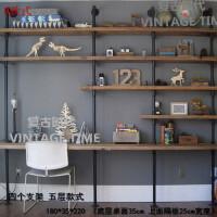 美式乡村loft铁艺水管复古实木书架置物架层架隔板书柜创意展示架