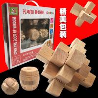 木制拼装孔明锁鲁班锁九件套套装儿童解锁成人智力游戏桌面玩具