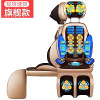 20190402230618732电动按摩椅家用全自动全身揉捏振动颈部多功能老人靠垫小型