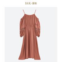 【秒杀价:63元】爱客长袖吊带裙女2019夏季 高腰露肩一字领