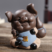 宜兴紫砂原矿茶宠摆件 精品紫砂茶宠摆件可养可爱家居工艺品生肖猪茶宠