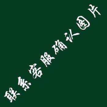 【旧书二手正版8成新】散打笑星(抽底火) 马骥 四川文艺出版社 9787541123078 2004年版