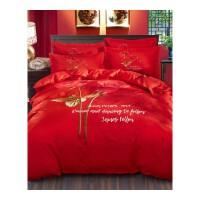 婚庆四件套床上用品加厚磨毛床单被套大红色结婚用品