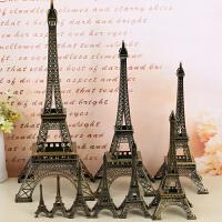 巴黎埃菲尔铁塔模型摆件小工艺品艾菲尔创意酒柜摆设品家居装饰品