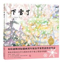 绘本花园:下雪了(精)布拉迪斯国际插画双年展金苹果奖获得者作品