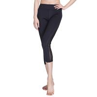 [当当自营]皮尔瑜伽(pieryoga)2018瑜伽服女裤健身速干春夏款紧身弹力运动服跑步裤 X81703黑色XL