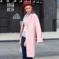 OSA欧莎冬季新款女装 贴布纯色羊毛混纺毛呢外套女冬D21105