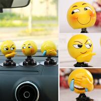 创意汽车摆件摇头表情包 搞笑车载男女可爱车内饰品礼物个性公仔