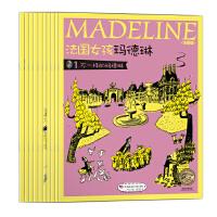 正版法国女孩玛德琳10册大彩图注音版宝宝喜爱的睡前故事图画书亲子读物0 2 3 4 5 6岁儿童绘本图书经典故事书