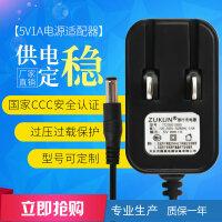 ZUKUN 5V1A电源适配器 插墙式开关电源 监控LED灯条灯带路由器开关电源