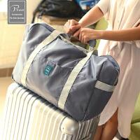 短途折叠包便携旅行袋水行李包可套杆多功能大容量登机收纳袋