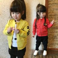 女童外套春秋长袖女宝宝开衫2男童棒球服3-4岁秋装婴儿童夹克上衣