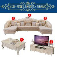 欧式布艺沙发组合u型双贵妃实木大小户型客厅整装沙发可拆洗