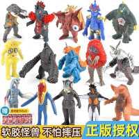 初代奥特曼软胶怪兽玩具人偶正版雷德王哥莫拉泰罗超人组合套装男