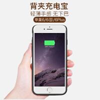 iphone6plus背夹电池 苹果6splus充电宝 5.5寸 iphone6 plus专用移动电源 iphone6