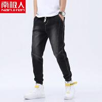 南极人潮流时尚牛仔裤宽松舒适透气耐穿男裤港风裤子潮