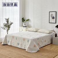当当优品床单 纯棉斜纹单人床单160*230cm 微光