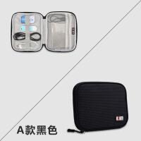 数据线收纳包移动硬盘保护套充电器U盘配件整理袋耳机盒多功能手机大容量旅行便携包