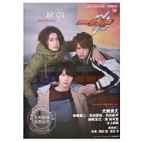[现货]进口日文 假面骑士 �⒚妤楗ぅ扩`ビルド キャラクタ�`ブック 1 BIPOLAR