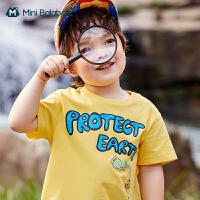 迷你巴拉巴拉原创上衣2021夏季新款男童透气时尚印花凉感短袖T恤