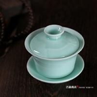 龙泉青瓷茶具盖碗茶碗 陶瓷功夫茶荷花三才碗 带盖碗泡茶杯