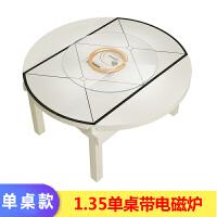 20190403000831180餐桌椅组合现代简约6人实木家用伸缩折叠圆桌钢化玻璃电磁炉餐桌