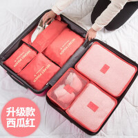 旅行收纳袋行李箱衣服分装整理袋旅游衣物收纳包打包便携套装