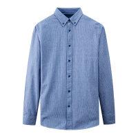 七匹狼长袖衬衫男士秋季新款时尚纯棉尖领修身商务休闲寸衫衣潮流