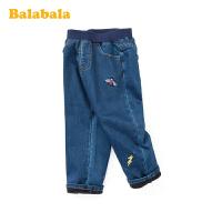 巴拉巴拉宝宝裤子男童长裤儿童春装2020新款童装休闲牛仔裤加绒男