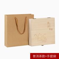 普洱茶盒茶�~包�b盒空�Y盒茶�盒木�|�Σ瓒Y盒福鼎白茶木盒