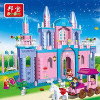 【小颗粒邦宝益智拼插积木儿童玩具女孩生日礼物公主出游8360