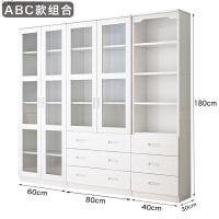 实木书柜自由组合简约现代松木书柜带玻璃门书橱储物柜置物架 A+B+