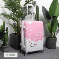 涂鸦拉杆箱万向轮学生小行李箱旅行箱女24寸20韩版卡通密码箱可爱