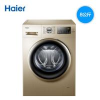 Haier海尔 EG8012B919GU1 8公斤智能变频全自动滚筒洗衣机